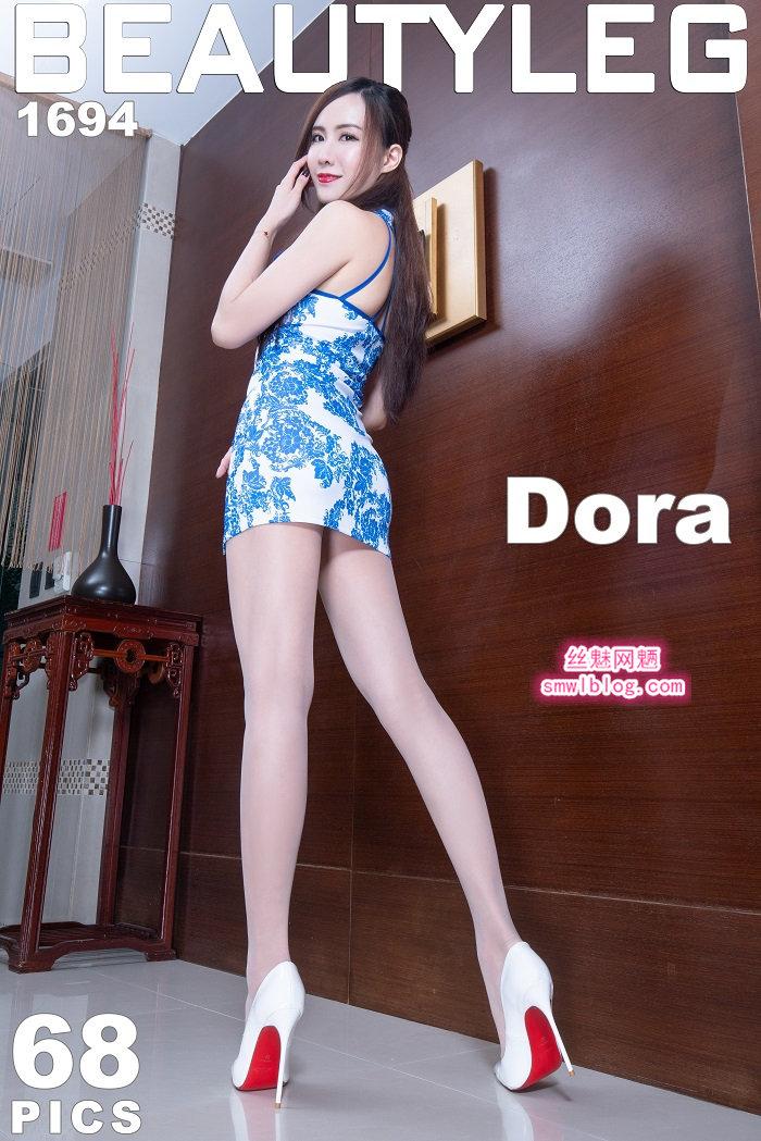 [Beautyleg]美腿寫真 2018.12.03 No.1694 Dora[68P/453M]